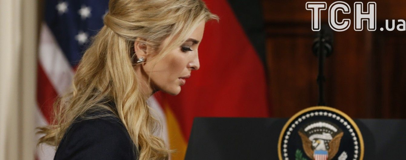 Дочь Трампа собирается баллотироваться в президенты США - журналист