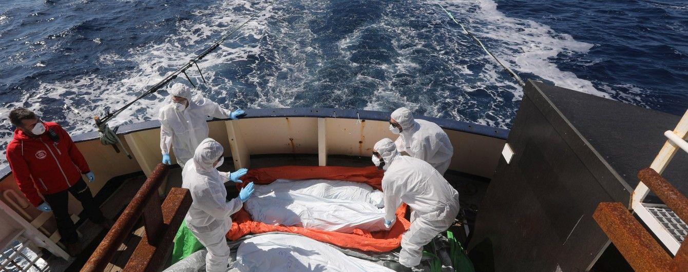 Тела 26 девочек-подростков были найдены на лодке беженцев в Средиземном море