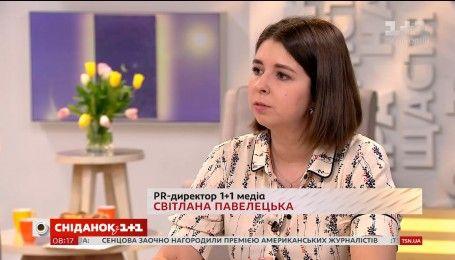"""PR-директор """"1+1 медіа"""" Світлана Павелецька представила книгу """"Наші душі вночі"""""""