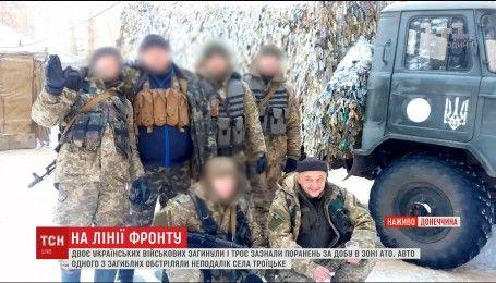 У штабі АТО повідомляють про 83 обстріли з боку бойовиків