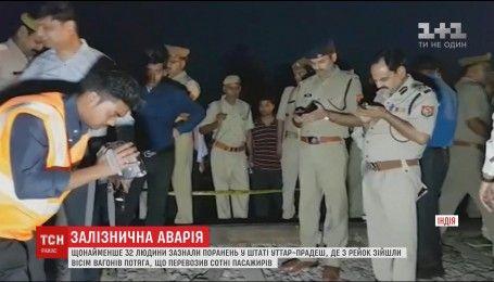 Пасажирський потяг зійшов з рейок в Індії, постраждали 32 людини