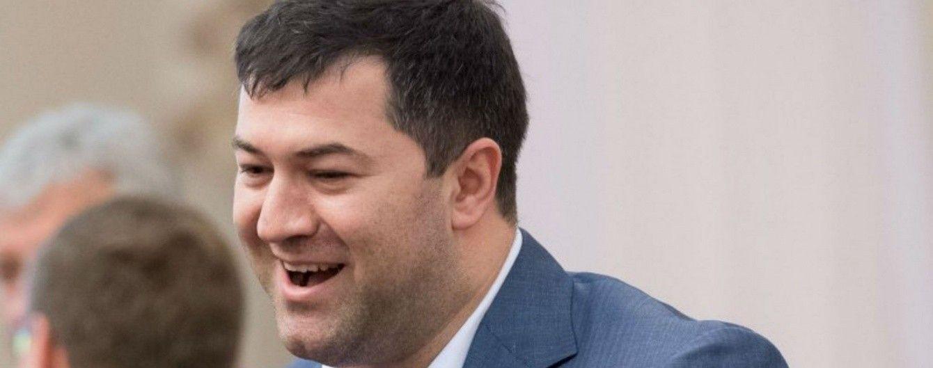 Апеляційний суд постановив повернути документи Насірову, але він їх не побачить