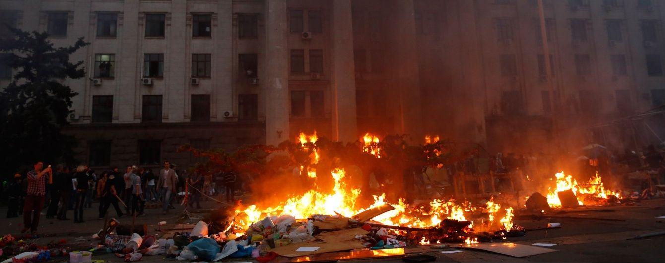 Сьогодні згадують жертв трагічних подій 2 травня в Одесі