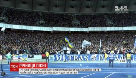 Популярной песне о Путине исполняется три года