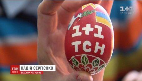 Асоціація дизайнерів обрала трендові кольори для фарбування яєць на Великдень