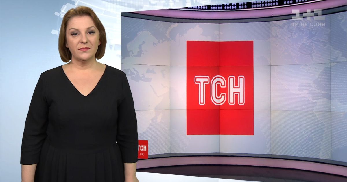 Новости на 1 канале 12 января
