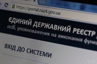 У НАЗК пояснили, чому приховали електронні декларації низки військових прокурорів і працівників ГПУ