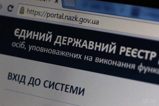 Провал номер два: у Раді не знайшли пояснень відсутності голосів за скасування е-декларування активістів