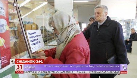В українських аптеках безкоштовно видаватимуть ліки