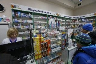 Гройсман похвастался доступными лекарствами для украинцев