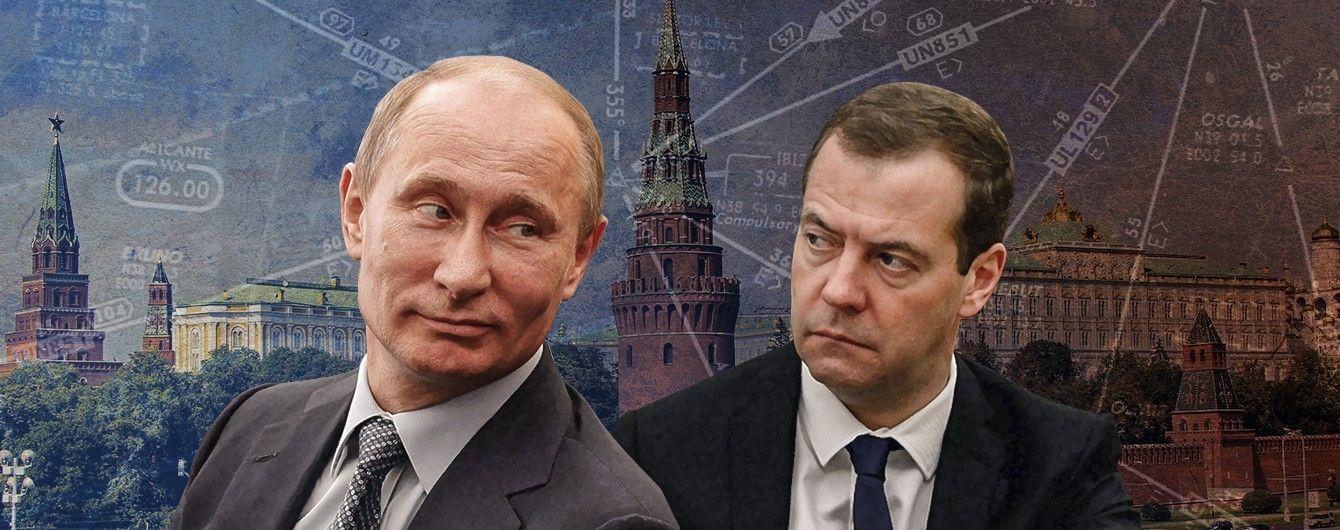 Подкоп под Медведева