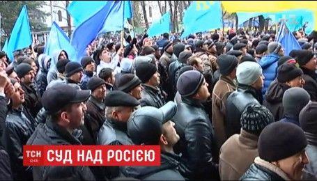 Проти окупаційної влади Росії кримські татари подали позов до Європейського суду з прав людини