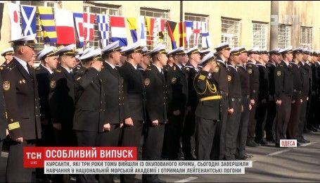 Курсанти з Криму завершили навчання в Одеській національній морській академії