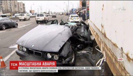 На проспекті Ватутіна у Києві сталася ДТП зі смертельними наслідками