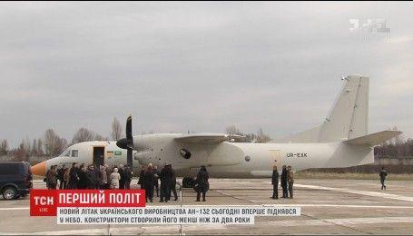 """В небо впервые поднялся новый украинский самолет """"Ан-132"""""""
