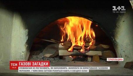 З першого квітня українцям нараховуватимуть обов'язкову абонплату за газ