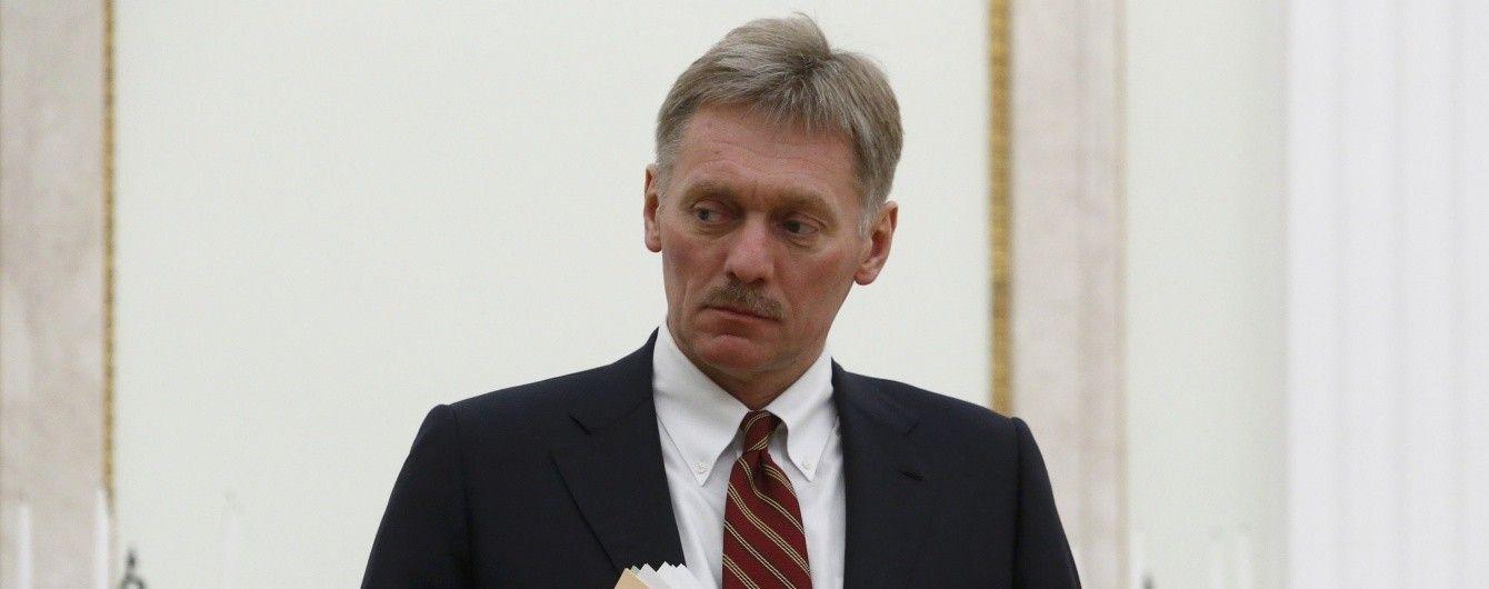 Перегони недоречні. У Кремлі прокоментували першочерговість зустрічі Трампа з Порошенком