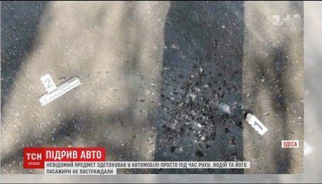 В Одессе неизвестный предмет сдетонировал в автомобиле с пассажирами