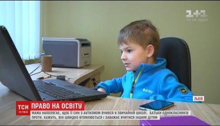 Право на освіту: мама хлопчика з аутизмом наполягає, аби син вчився у звичайній львівській школі