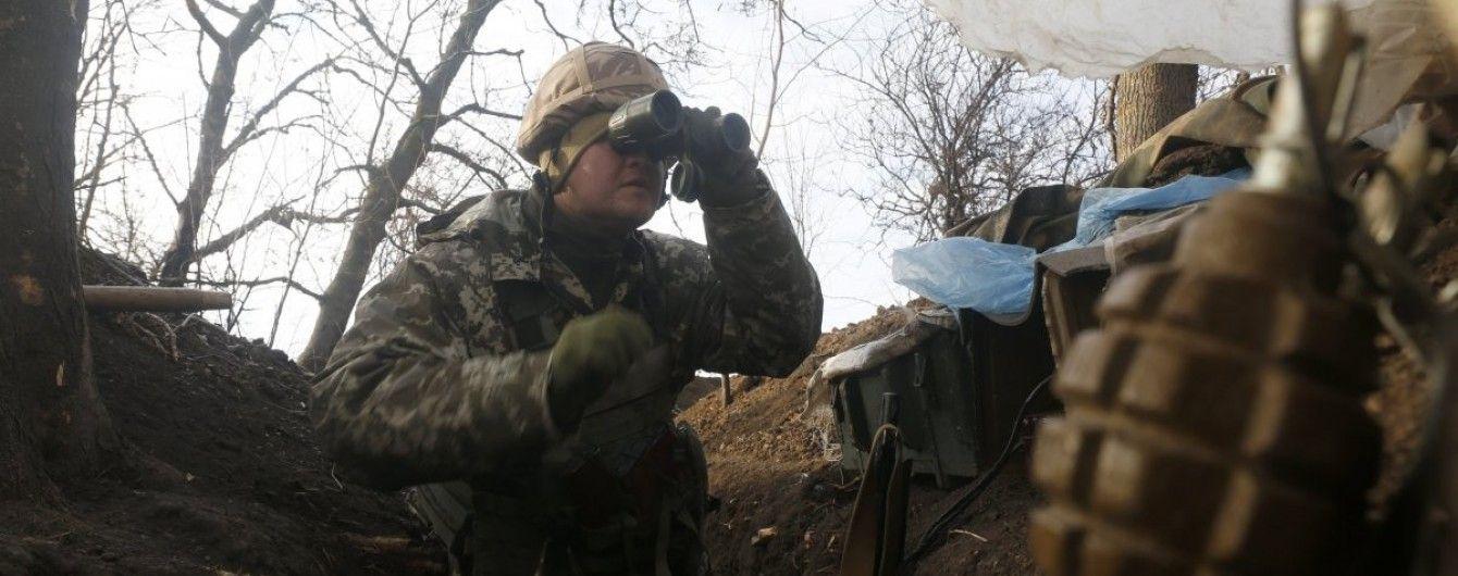 На Донбасі бойовики поранили українського бійця. Хроніка АТО