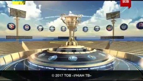 Карпаты - Сталь - 2:0. Видео матча