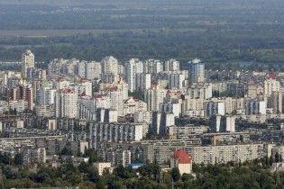 В Украине хотят внести существенные изменения в государственную программу обеспечения жильем