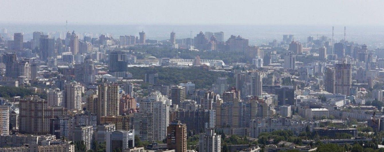 Українці до 1 липня отримають повідомлення про суму податку на нерухомість