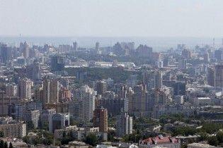 Держстат підрахував, як за рік змінилися ціни на житло в Україні