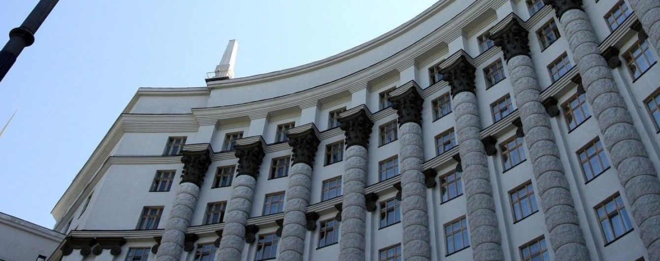 Кабмін розірвав угоду з Росією щодо взаємних поставок військової техніки та озброєння