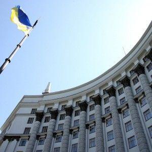 Кабмин разорвал соглашение с РФ по сотрудничеству в производстве товаров военного назначения