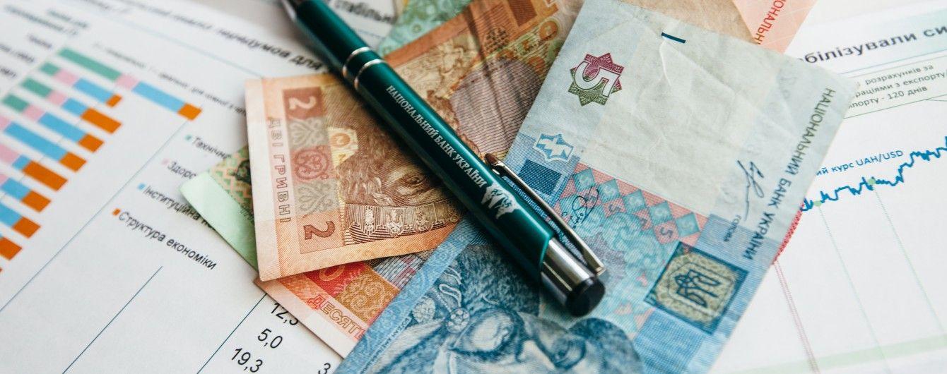 Інфляція в Україні наблизилася до нуля