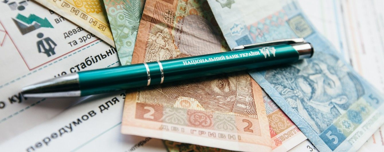 Сколько стоит лицензия для перевода денег
