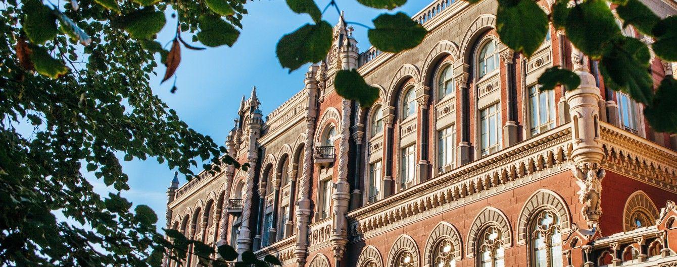У Нацбанку розповіли про майбутнє валютного ринку України