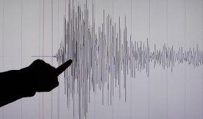 Удар стихії: у Тихому океані стався потужний землетрус із магнітудою 6,5