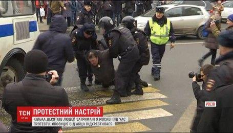 Десятки активистов задержали во время очередной акции протеста в Москве