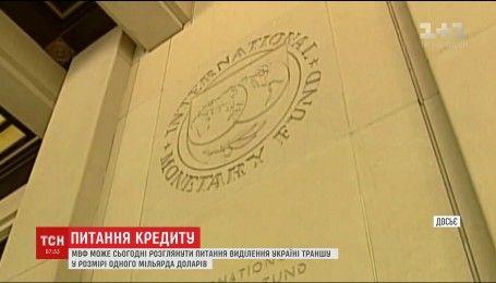 МВФ может рассмотреть вопрос о выделении Украине очередного транша