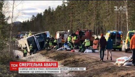 У Швеції перекинувся автобус зі школярами, є загиблі
