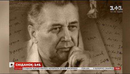 Жизненный путь Олеся Гончара: человек, который смог стать свободным
