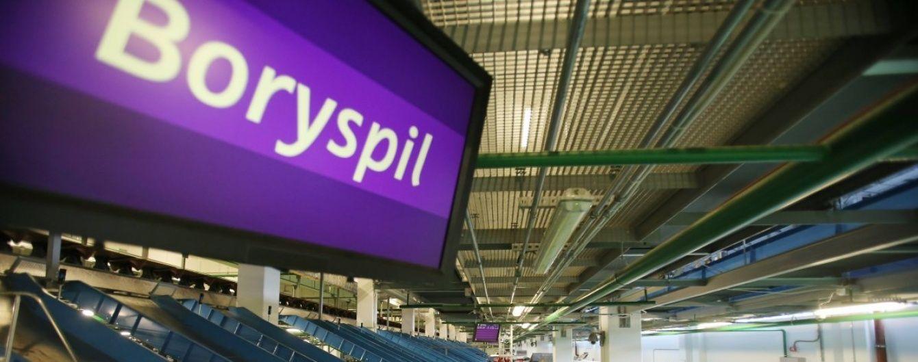 """Аеропорт """"Бориспіль"""" не будуть перейменовувати - Мінінфраструктури"""