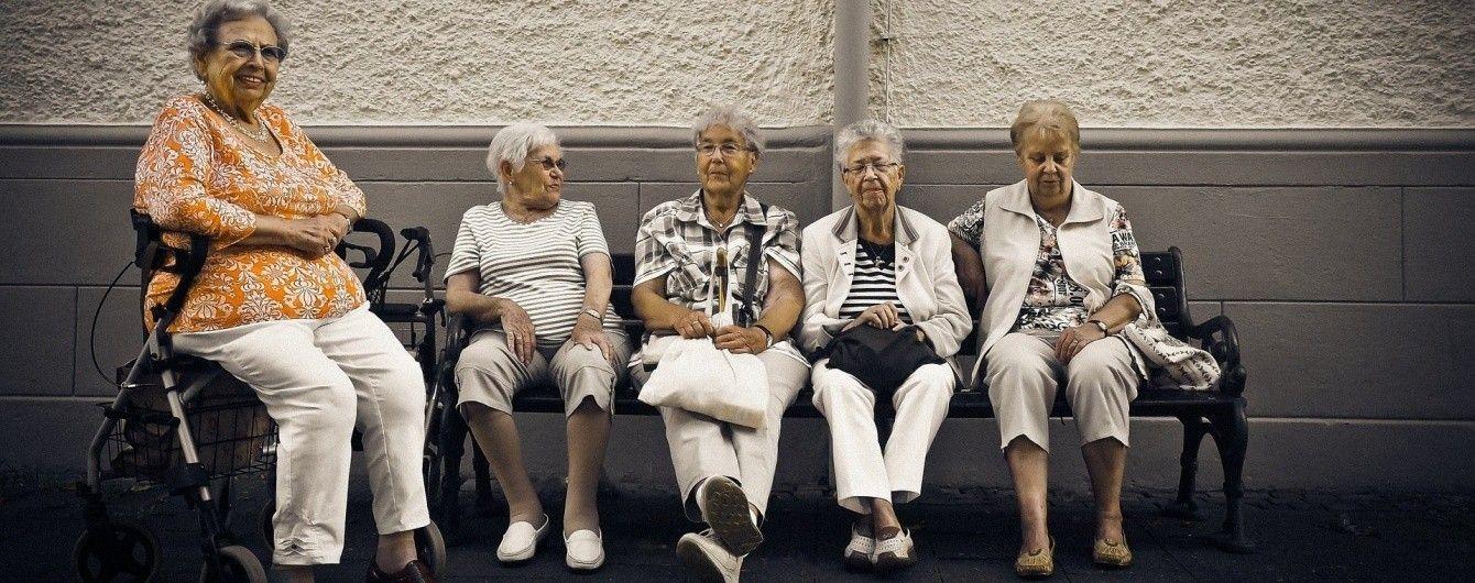Гройсман рассказал, скольким пенсионерам поднимут пенсии на более чем 1 тыс. гривен