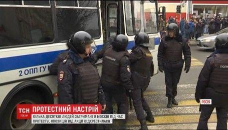 Новые задержания в Москве. Ходорковский назвал протестную прогулку провокацией власти