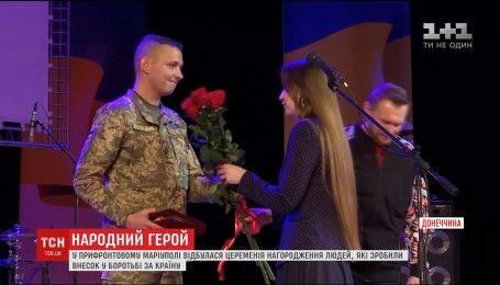 В Маріуполі 12 людей нагородили орденами Народного героя