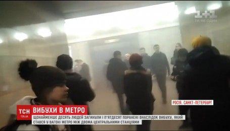 Усі станції метро у Санкт-Петербурзі повністю закриті після вибуху