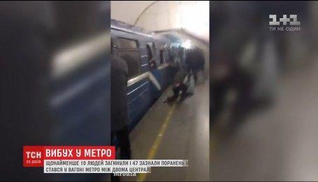 У Петербурзі оголосили триденну жалобу за загиблими в підземці
