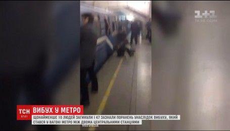 В России возросло число жертв от взрыва в метро в Питере