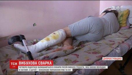 На Днепропетровщине подросткам, пострадавшим в результате взрыва, провели первые операции