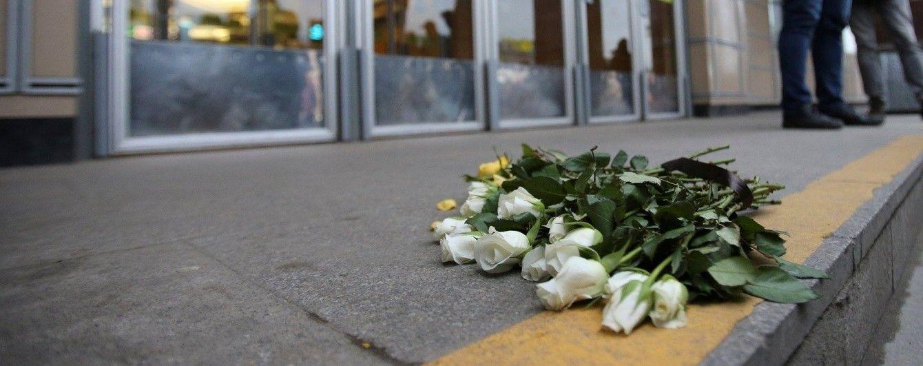 В Санкт-Петербурге скончалась еще одна жертва кровавого теракта в метро