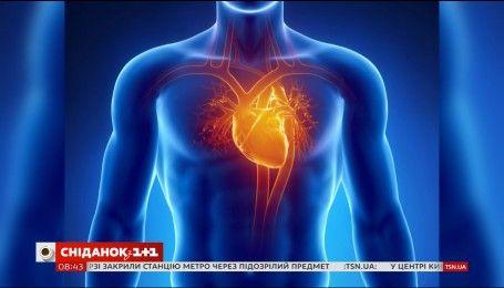 Які продукти найнебезпечніші для нашого серця