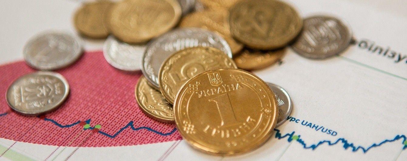 Нацбанк констатирует лишь незначительное снижение инфляции и прогнозирует пессимистический сценарий