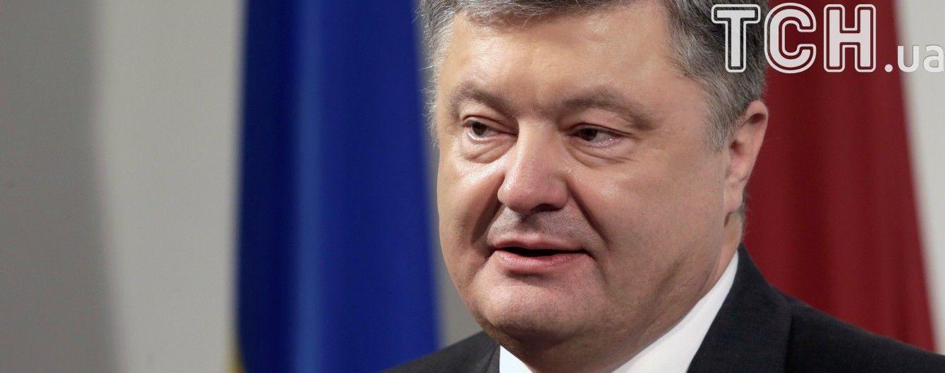 """Порошенко на зустрічі із фракцією """"БПП"""" не назвав наступника Гонтаревої – ЗМІ"""